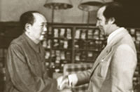 Pierre Trudeau and Mao Zedong, 1973