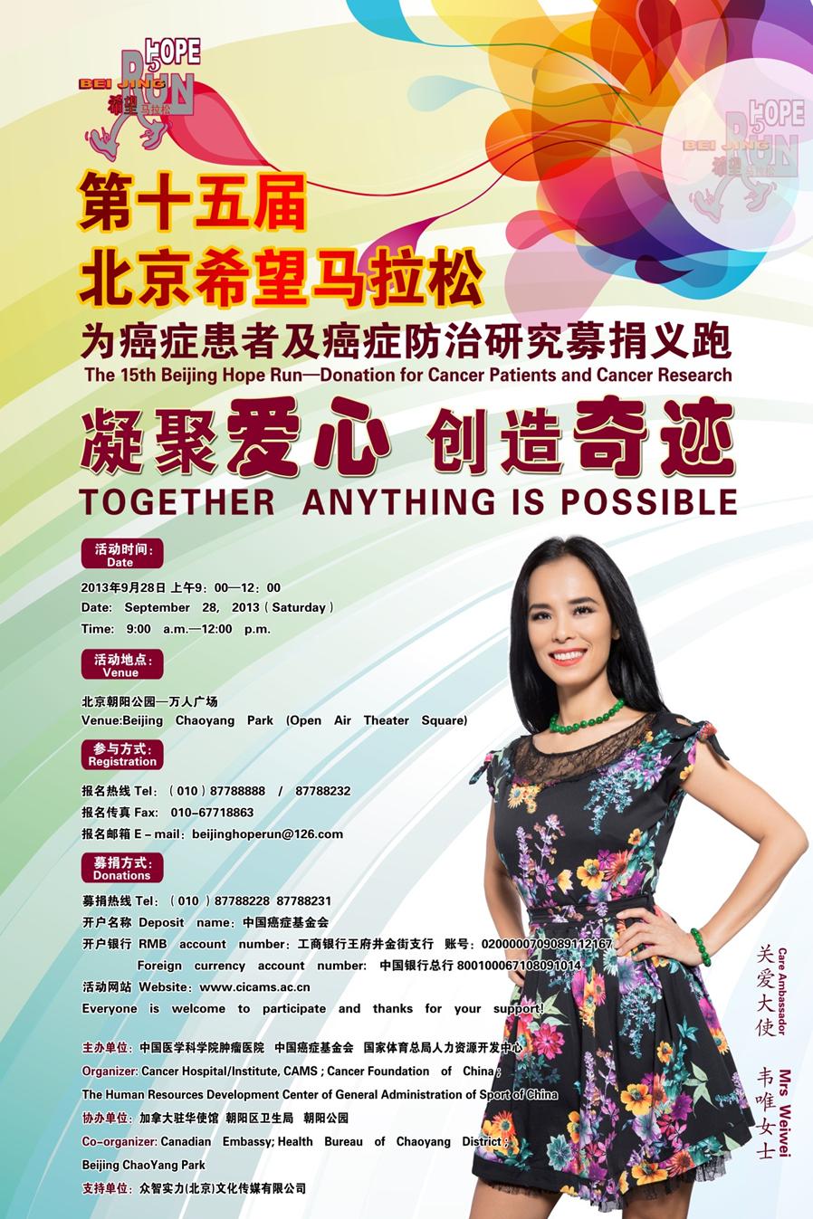 Casual Dating Beijing Speed datant gratuit en ligne