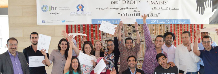 Journalists in Morocco celebrate their accomplishments in the training workshops