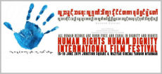 This year's Human Rights Human Dignity International Film Festival poster