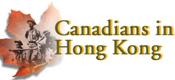 Canadians in Hong Kong