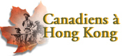 Canadiens à Hong Kong