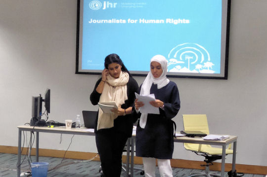 canadian human rights case studies